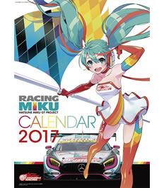 Hatsune Miku Calendars