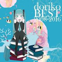 Doriko Best 2008~2016