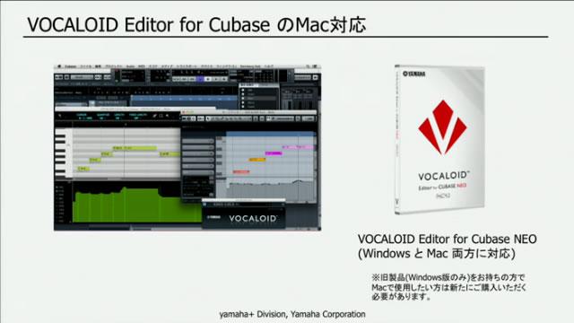 toworin - Vocaloid editor for cubase 7 activation