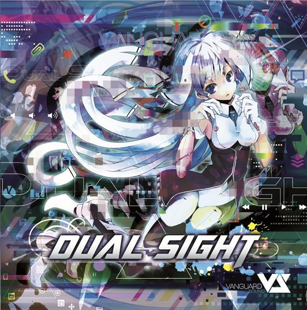 Dual sight album download