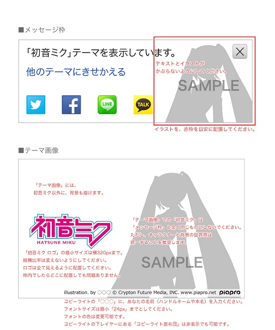 yahoo2014_template_image