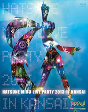 Hatsune Miku Live Concert Blu-Ray
