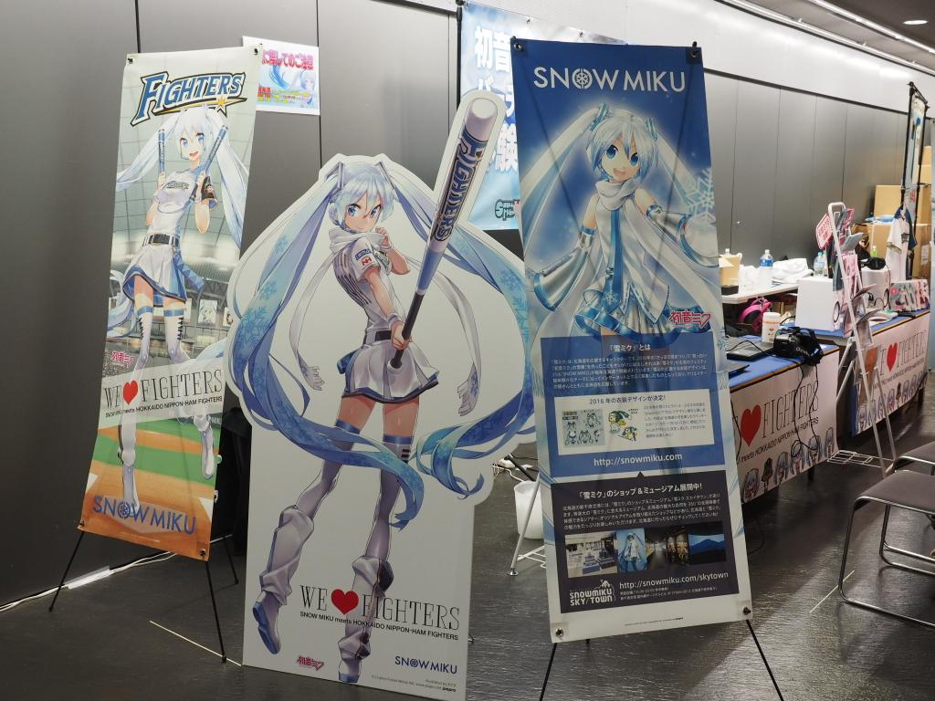 Snow Miku x FIGHTERS goods shop display. Photo via @umaslim.