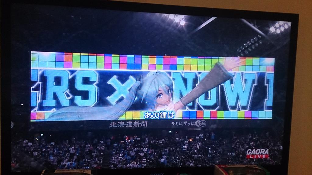 Snow Miku cheering on the Sapporo Dome's massive screens! Photo via @Uni_3939Shien.