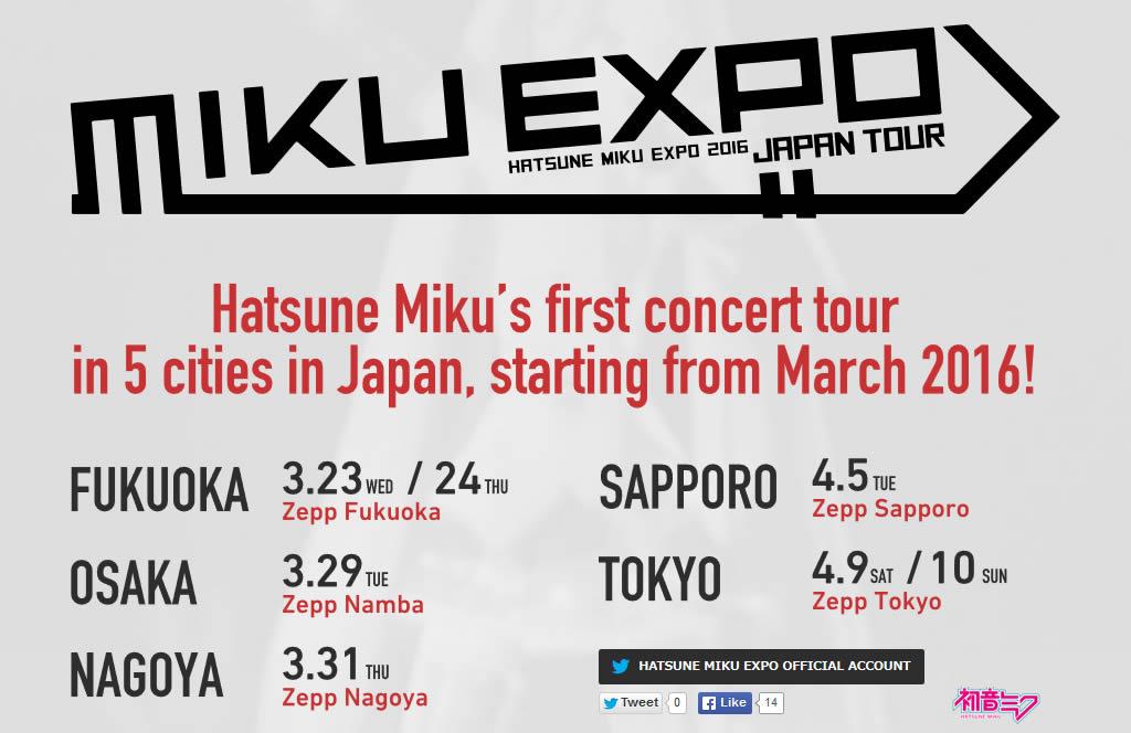 mikuexpo_jptour