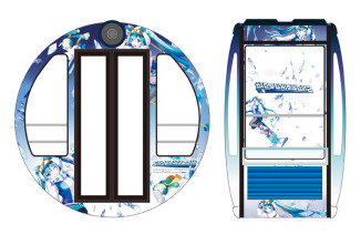 Snow Miku Ferris Wheel Design