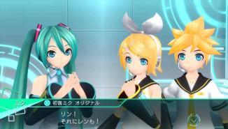 Base: Hatsune Miku, Kagamine Rin, and Kagamine Len.