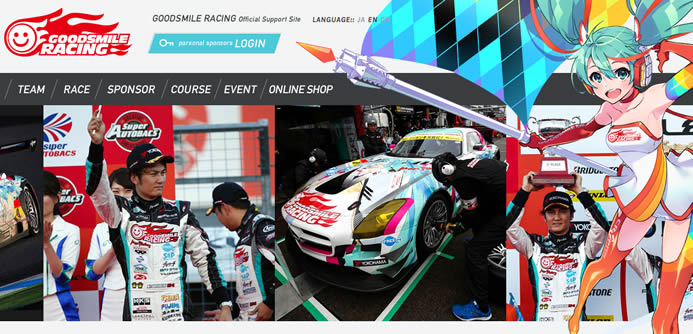 racing_miku_site_prev_1