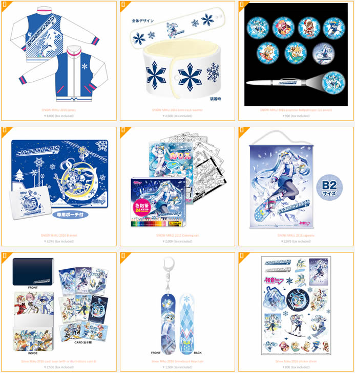 snowmiku_goods_update3