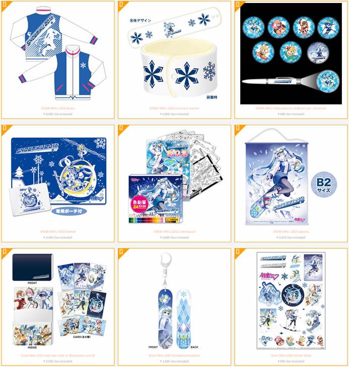 snowmiku_goods_update3
