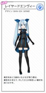 Module: Layered Envy Designer: SHIN-ICHI SATAKE Element: Cool