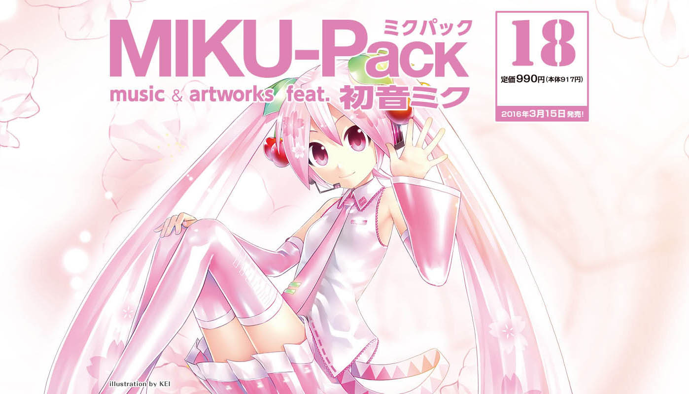 miku-pack04_head