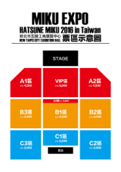 MIKU EXPO in Taiwan seating chart