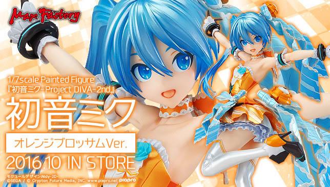 orangeblossomfig_banner_alt