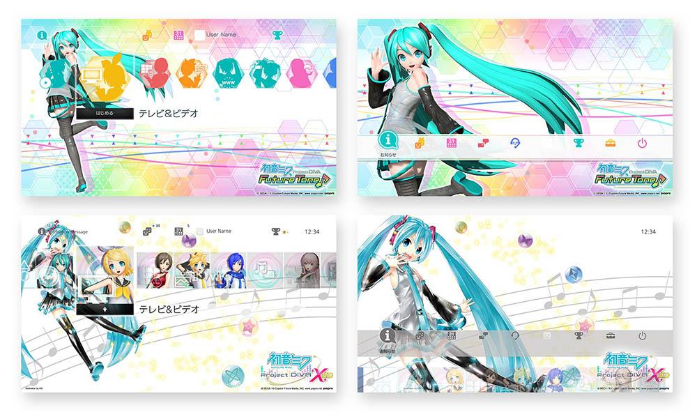PS4_mikum_themes