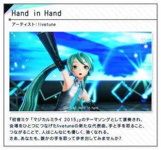 dlc_song_02