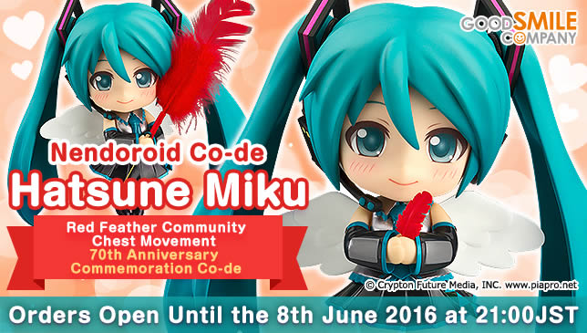 mikucode_feather_prev