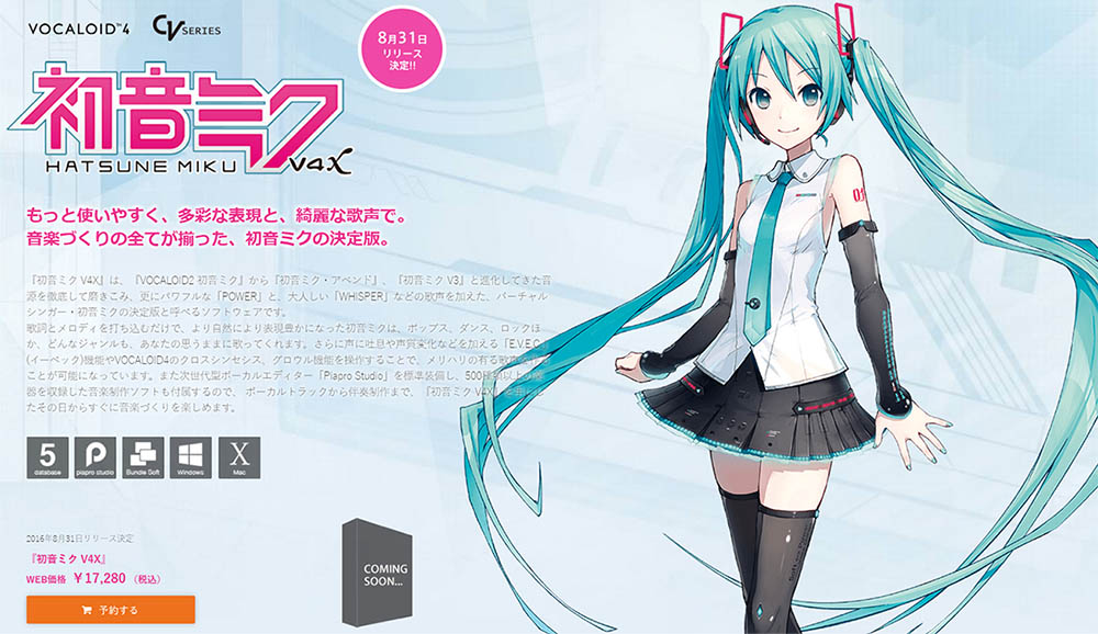 Hatsune Miku V4X Special Page Published, Preorders Now Available –  Mikufan.com