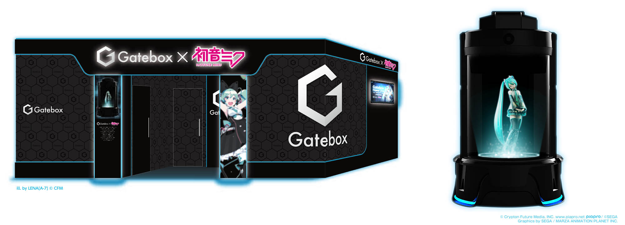 Gatebox_miku_3