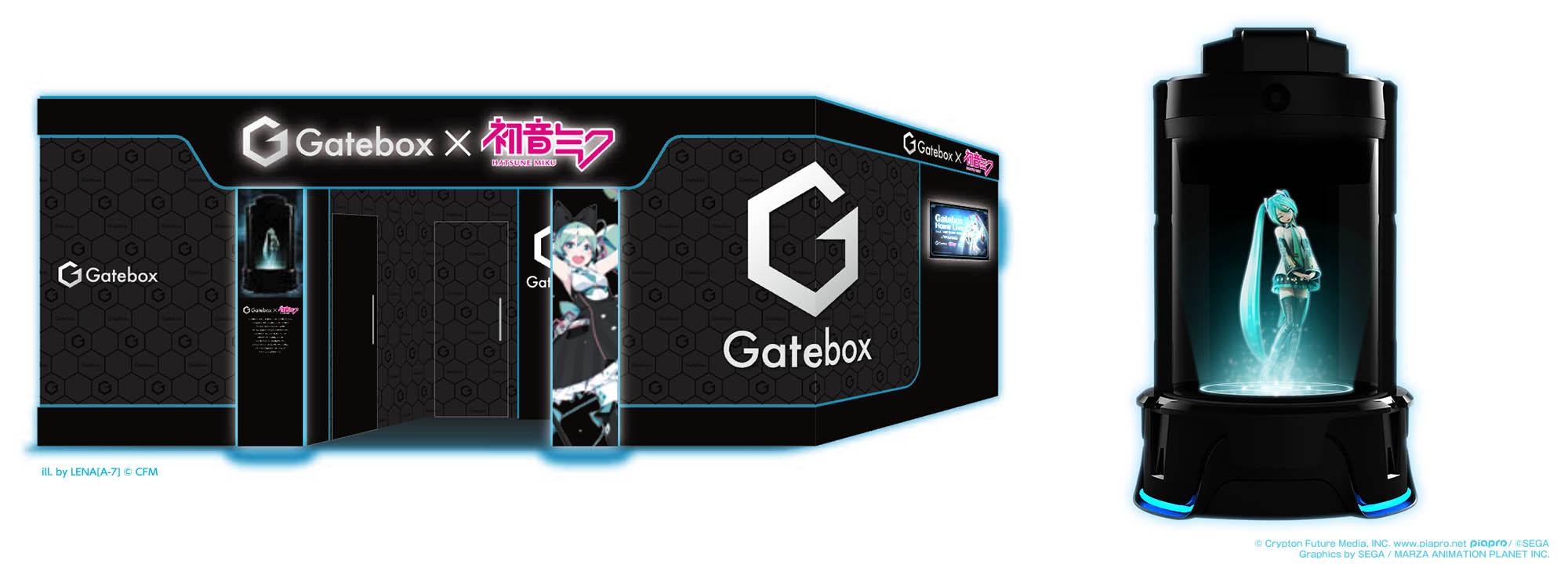Gatebox_miku_3