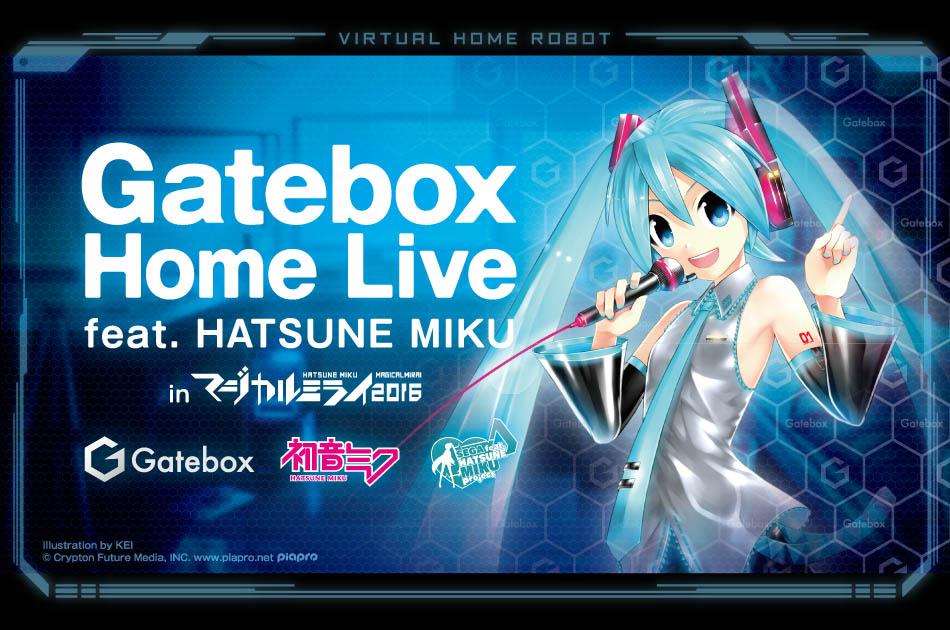 Gatebox_miku_header