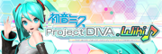 Project Diva Wiki