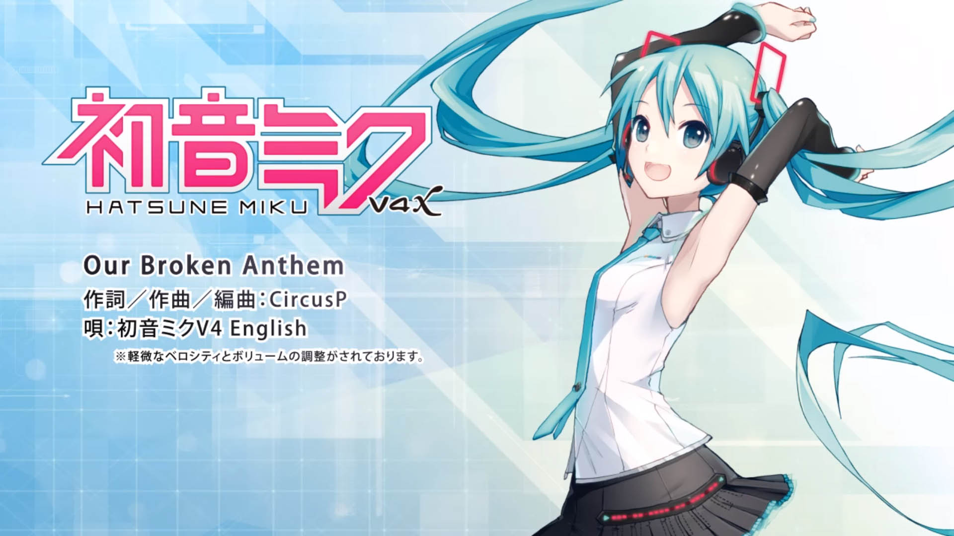 hatsunemiku_v4_english