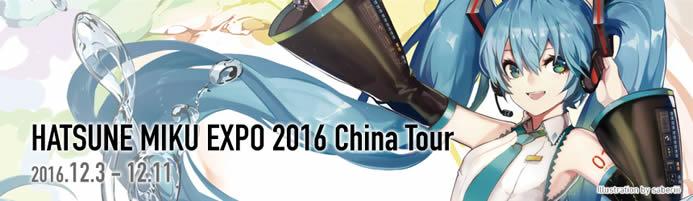 top_menu_cn_long
