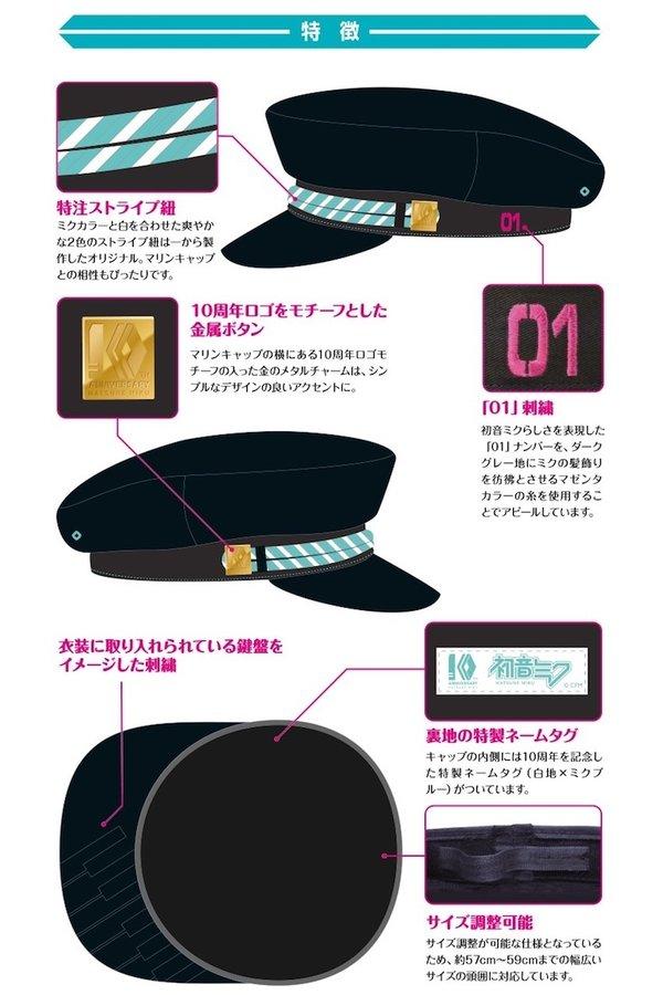 COCOLLABO x Hatsune Miku 10th Anniversary Merchandises Now Available