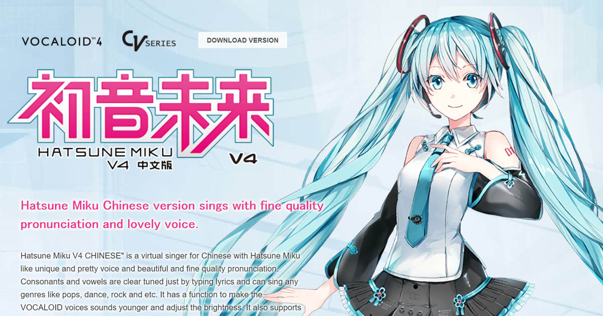 Four New Demo Songs Released For Hatsune Miku V4 Chinese, Digital