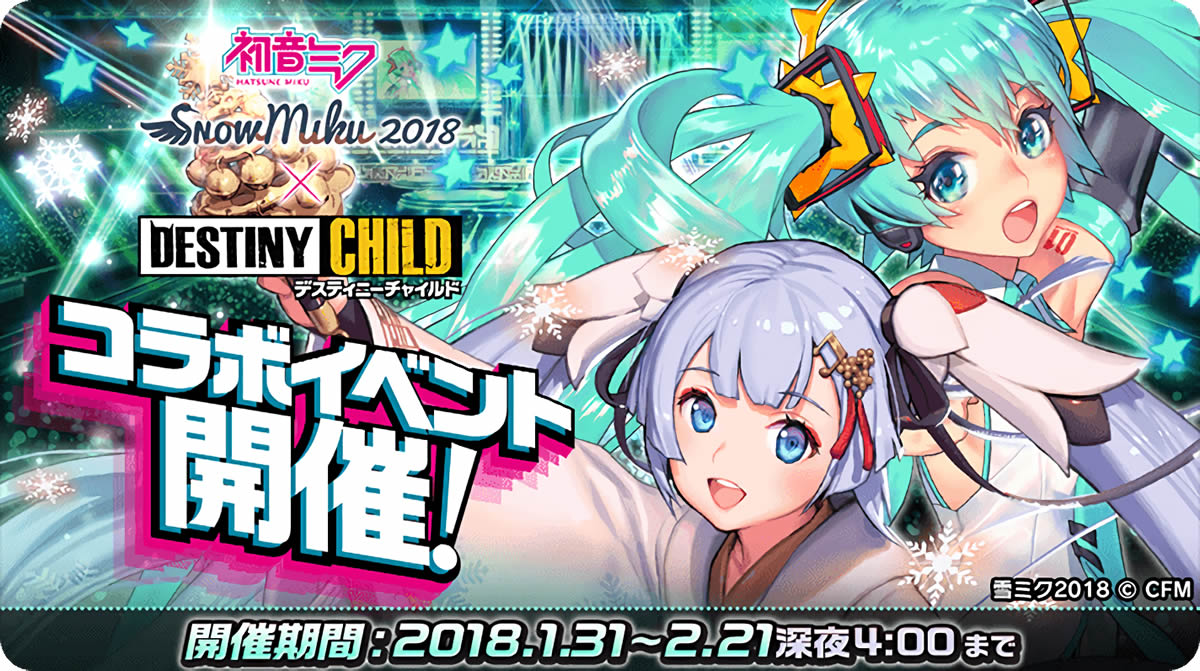 Download Video Hatsune Miku Eps 01