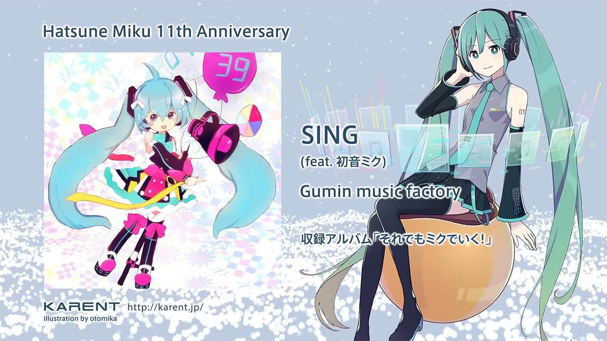 Crypton Future Medias Music Label KARENT Will Release A Special 15 Album Collection To Celebrate The Upcoming Hatsune Miku 11th Anniversary This Year On