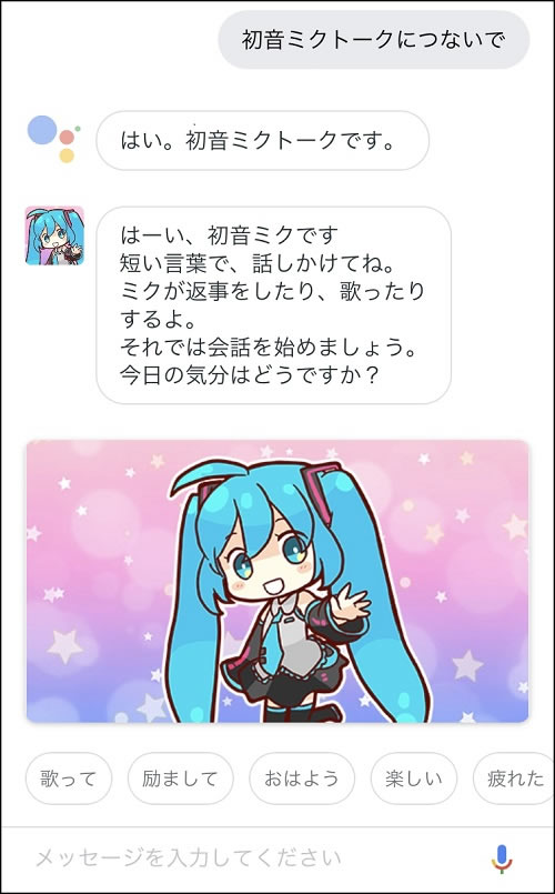 Software – Page 3 – Mikufan com