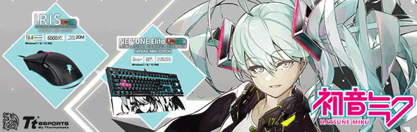 Hatsune Miku Edition Gaming Keyboard & Mouse By Thermaltake