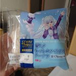 The Snow Miku White Ring Donut from Lawson.