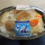 The Snow Miku White Stew Rice from Lawson.