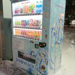 I love seeing this Snow Miku wrapped vending machine!