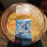 The Snow Miku Shrimp Cream Pasta from Lawson!