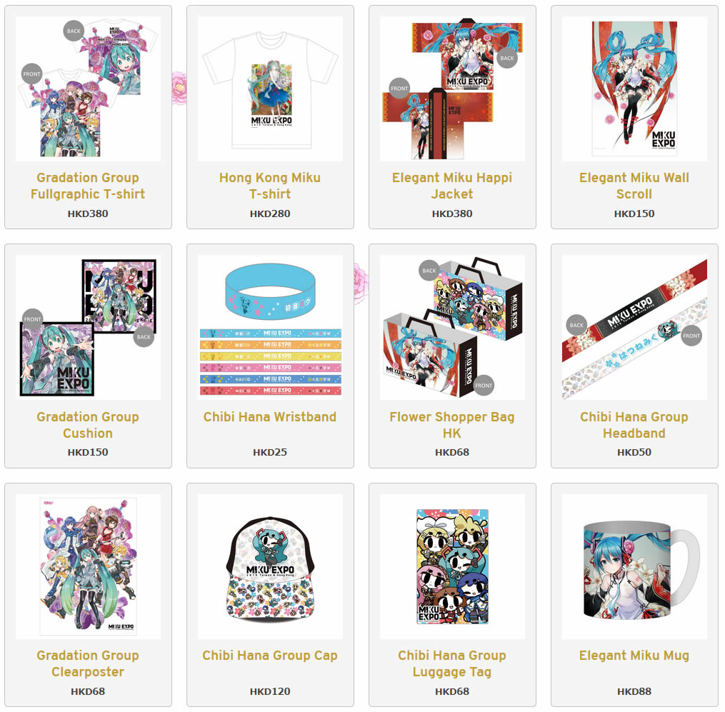 Official Goods, Exhibition & Digital Stars Event Announced for Miku
