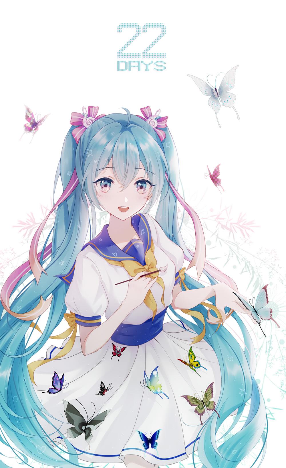 Mikufan com – A Hatsune Miku Fansite