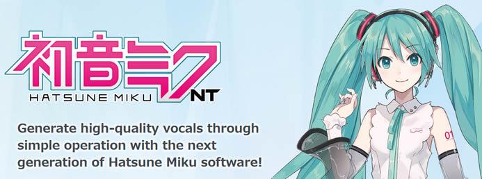 Vocaloid online no download